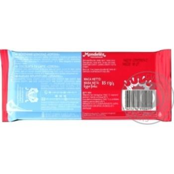 Шоколад Корона молочний 85г - купити, ціни на Ашан - фото 2