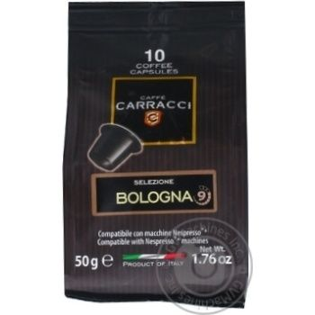 Carracci Bologna 10 coffee capsules - buy, prices for MegaMarket - image 1