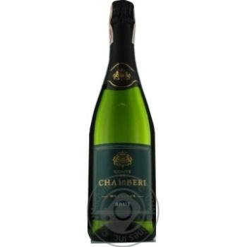 Вино игристое Comte de Chamberi White Brut 0,75л