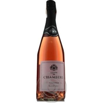 Вино игристое Comte de Chamberi Rose 0,75л