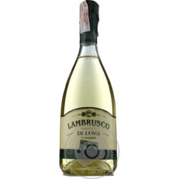 Sparkling wine lambrusco Riunite white 7.5% 750ml glass bottle Italy