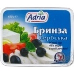 Сыр Адриа Брынза Сербская мягкий 45% 450г