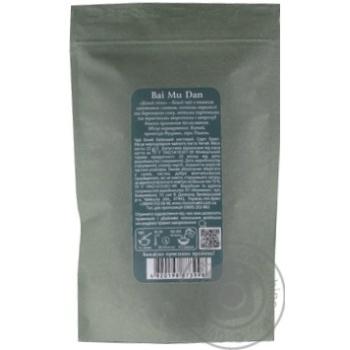 Tea Lovare white loose 25g - buy, prices for MegaMarket - image 2