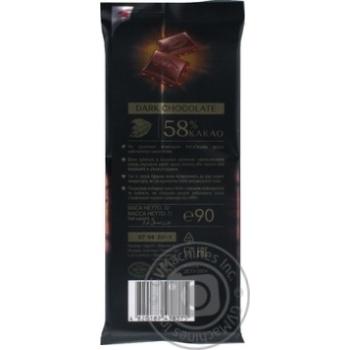Шоколад АВК Черный Цитрус 58% 90г - купить, цены на Novus - фото 2