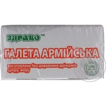 Biscuit Zdravo wheat 300g - buy, prices for MegaMarket - image 2