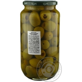 olive Excelencia green pitted 950ml glass jar - buy, prices for MegaMarket - image 2