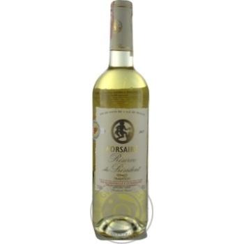 Вино Corsaire Reserve du President белое сухое 12% 0,75л