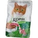 Корм для дорослих котів Повна Чаша з ягнятиною 100г