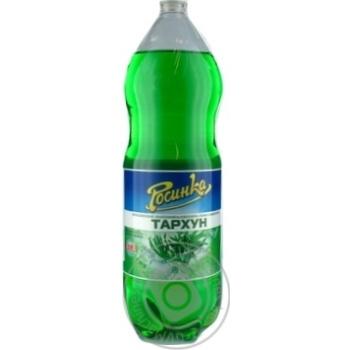 Напій Росинка Тархун 2000мл - купити, ціни на Novus - фото 4