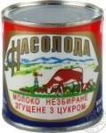 Condensed milk Nasoloda with sugar 8.5% 370g can