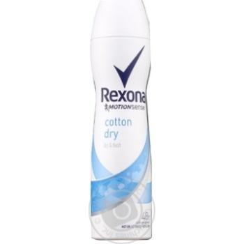 Deodorant Rexona Cotton for women 150ml