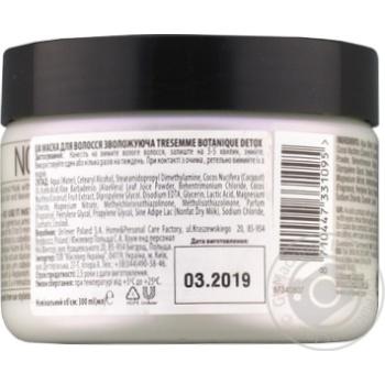 Маска для волосся Tresemme Botanique Detox Зволожуюча 300мл - купити, ціни на Ашан - фото 2