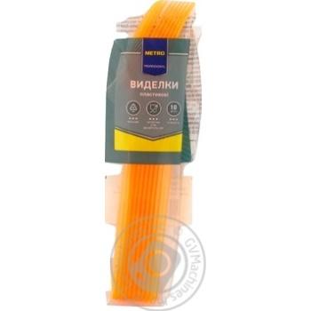 Вилки пластиковые Metro Professional прозрачные желтые 10шт.