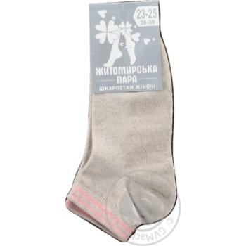 Sock Zhutomyrska para cotton for women
