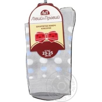 Шкарпетки жіночі арт.738159 - купить, цены на МегаМаркет - фото 1
