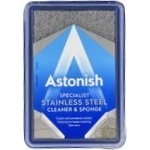 Astonish Specializes Means For Cleaning And Polishing Products 250g