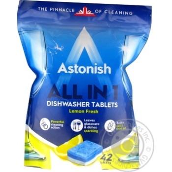 Таблетки Astonish для посудомоечных машин 5в1 42*20г