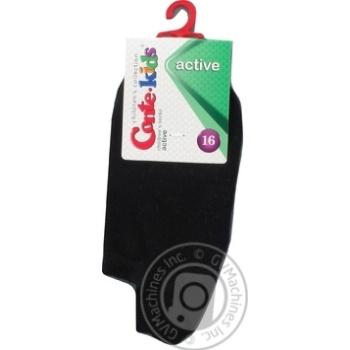 Шкарпетки Conte Kids Active дитячі ультракороткі чорні розмір 16