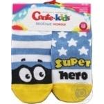 Conte-kids Funny Legs Blue Children's Socks 12s