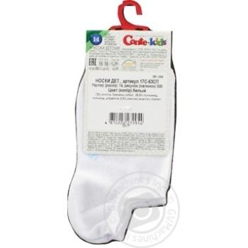 Носки Conte Kids Active детские ультракороткие белые размер 14 - купить, цены на МегаМаркет - фото 2