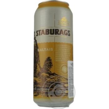 Пиво Lacplesis Staburags Baltais светлое ж/б 4.9% 0,5л
