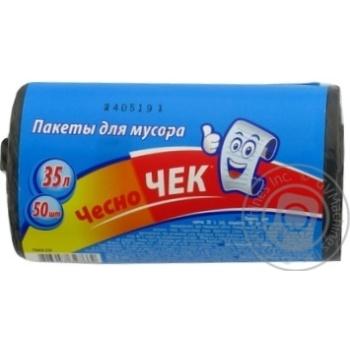Chesno Chek Garbage bags 35l 50pcs - buy, prices for Furshet - image 1