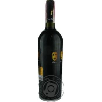 Вино 7 Emotions Cabernet-Sauvignon полусладкое красное 0,75л - купить, цены на МегаМаркет - фото 2