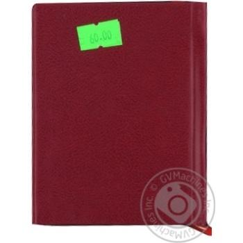 Книга Рубаи Омар Хайям - купить, цены на МегаМаркет - фото 2