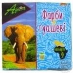 Краски гуашевые Africa 9 цветов 10мл