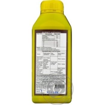 Help Rost Organo-Mineral Fertilizer 0.5L - buy, prices for Tavria V - image 2