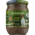Leopold Meat Delicacy Wet Food with Calf Meat for Dogs 500g