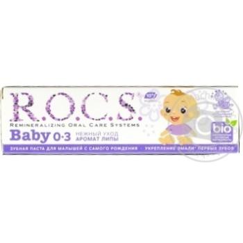 Зубная паста для малышей R.O.C.S. аромат липы 45г - купить, цены на МегаМаркет - фото 6