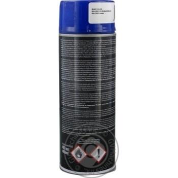 Эмаль аэрозольная Maxi Color универсальная декоративная синяя 400мл - купить, цены на Таврия В - фото 2