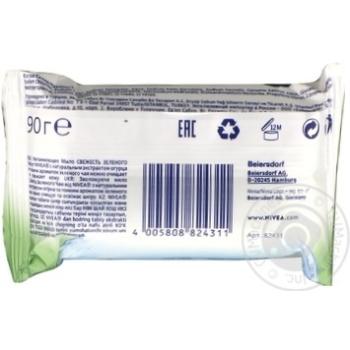 Soap Nivea green tea bar for body 90g - buy, prices for Novus - image 3
