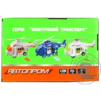 Игрушка Автопром Вертолет - купить, цены на Novus - фото 4