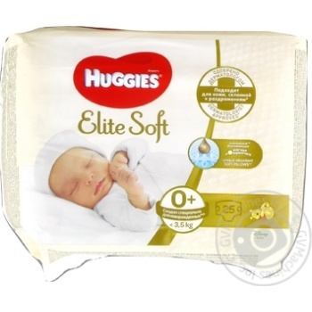 Diaper Huggies Elite soft for children