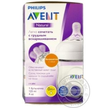 Пляшечка для годування Philips Avent Natural 125мл 1шт