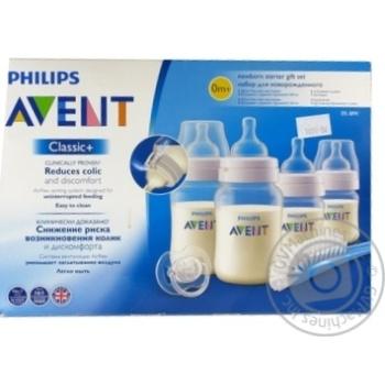 Bottle Avent for feeding 4pcs