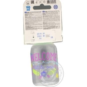 Бутылочка Київгума Классик 125мл - купить, цены на МегаМаркет - фото 2
