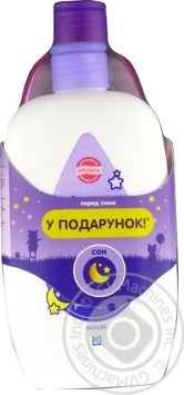 Johnson's Baby Baby Shampoo With Lavender