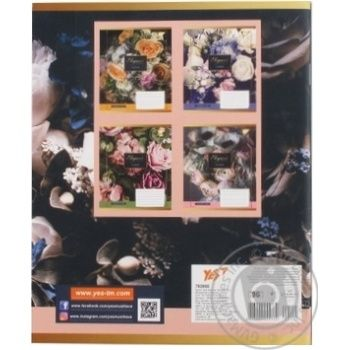 Зошит шкільний ТМ YES 96 аркушів клітинка - купить, цены на Novus - фото 2