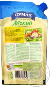 Chumak Spravzhniy mayonnaise sauce 30% 350g - buy, prices for MegaMarket - image 2