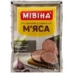 Mivina Meat Spices 80g