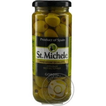 olive St.michele green canned 340ml glass jar - buy, prices for MegaMarket - image 1