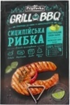 Spices Pripravka for fish 30g