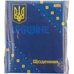 Щоденник шкільний жорсткий 1 Вересня (укр.) Ukraine