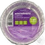 Контейнер з харчової фольги круглий Novus 5шт 1440мл