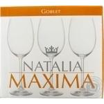 Набір келихів для вина Natalia Maxima Bohemia Natalia Maxima 450 мл, 6 шт