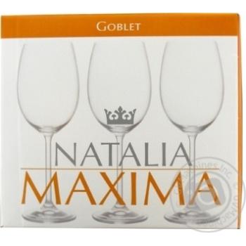 Bohemia Natalia Maxima Champagne Glasses Set 6pcs*0,45l