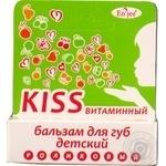 Бальзам для губ Еn Jee Kiss витаминный детский 6мл
